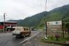 08 vanaf Baeza volgen we route E45 richting Tena