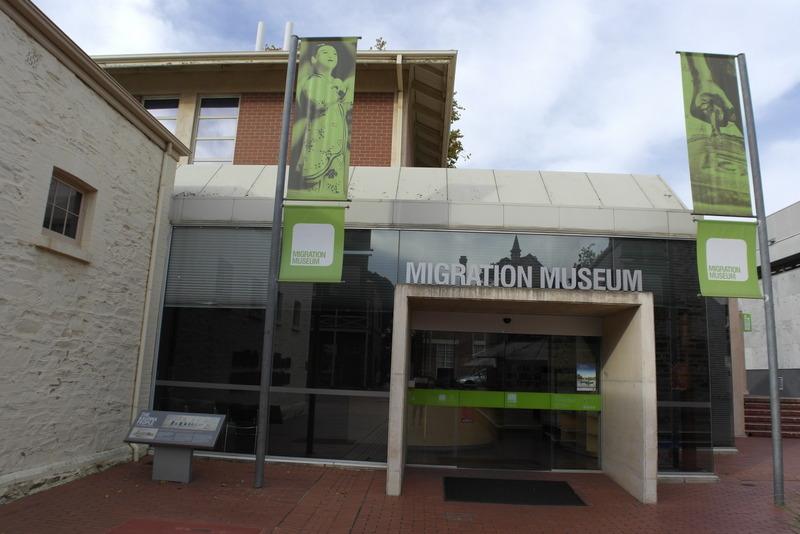 118-migration-museum
