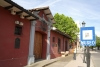 04 Museo O'Higgenaiano y Bellas Artes, historisch colonial house van 1762 waar Bernardo O'Higgens in 1818 Chili's declaratie voor onafhankelijkheid tekende , hadden we graag bezocht.
