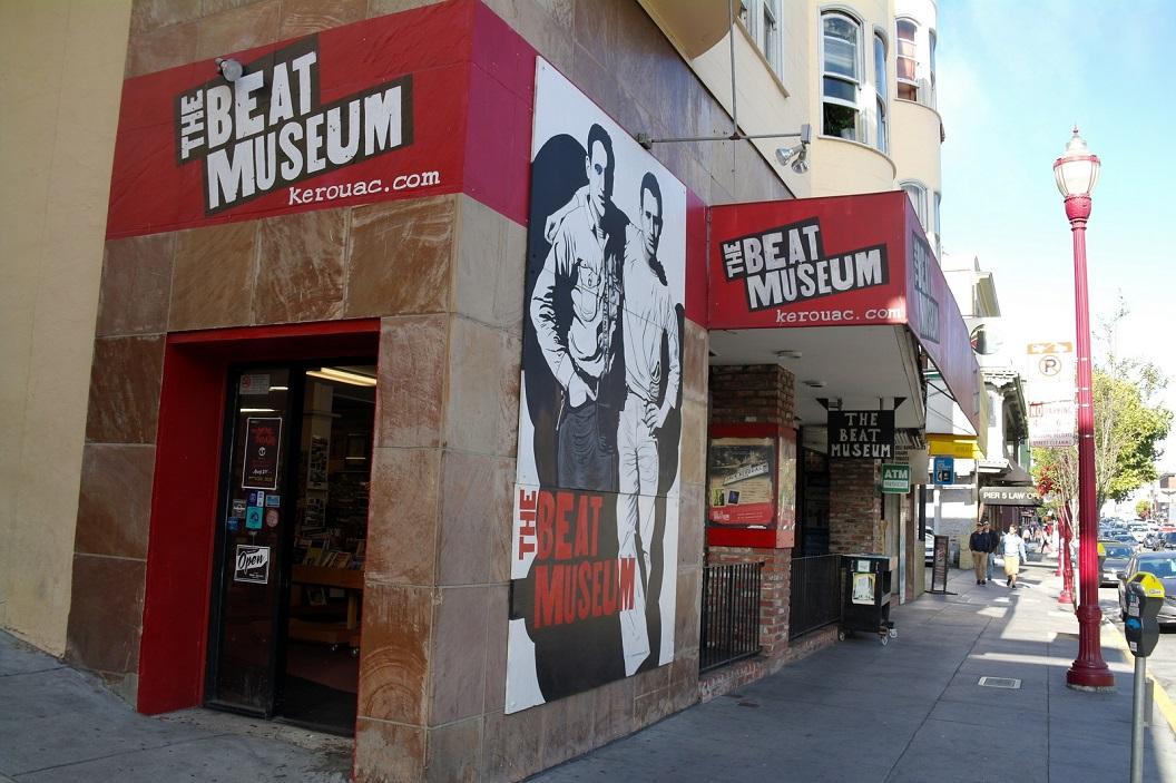23 in The Beat Museum, veel mooie herinneringen aan onze muziek van weleer SAM_7868