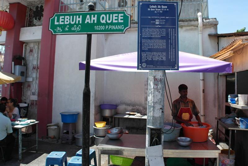 r02-in-elke-straat-wordt-er-wel-ergens-buiten-gekookt-en-afgewassen
