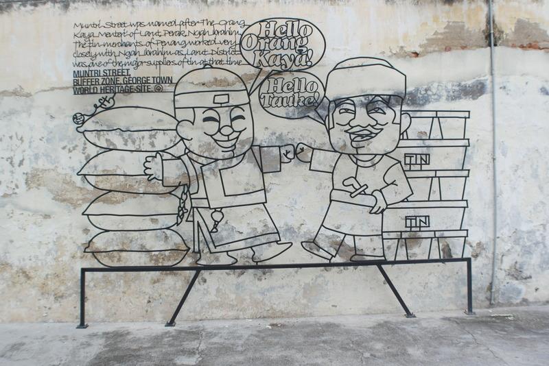 w07-win-win-situation-muntri-street-artistieke-muurdecoratie-georgetown