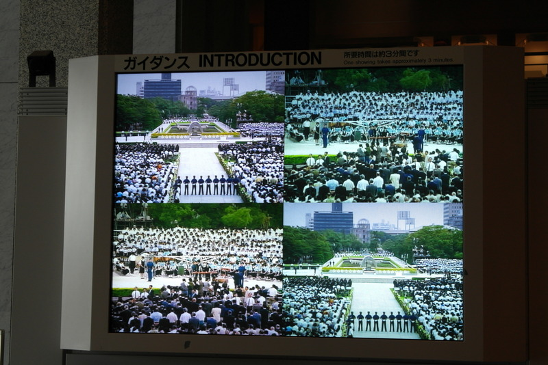 01-jaarlijkse-herdenking-6-augustus-in-peace-memorial-park-hiroshima-city
