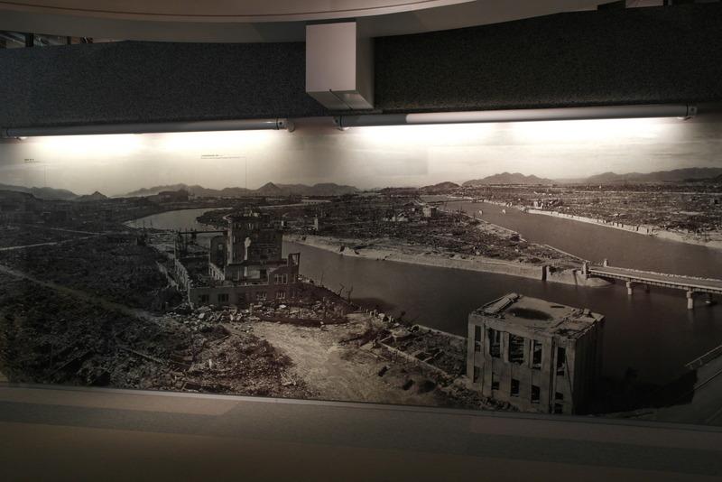 03-hiroshima-city-na-de-atoombom