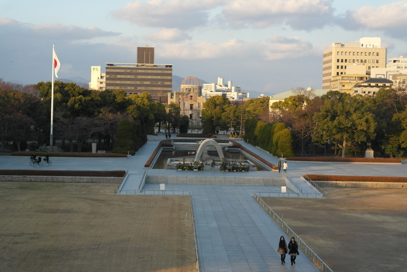07-peace-memorial-park