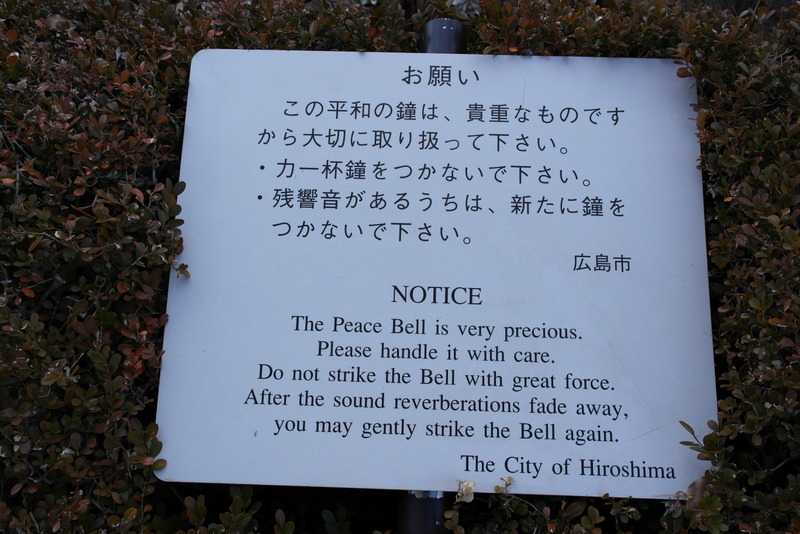 22-notitie-bij-the-peace-bell