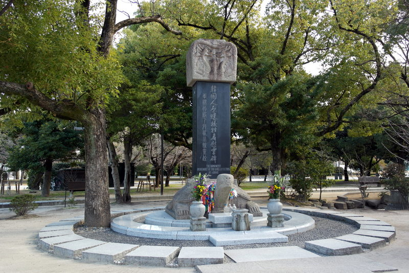 33-monument-to-korean-victims-and-survivors