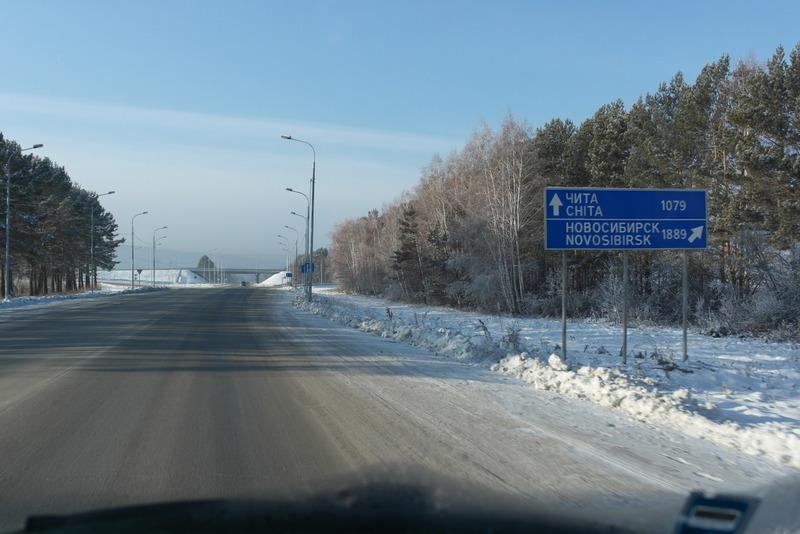 01-8-dec-2012-op-weg-vanuit-irkutsk-naar-khabarovsk