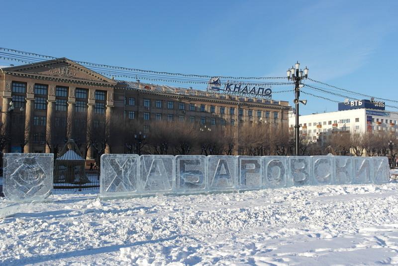 88-stadswapen-khabarovsk