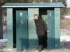 51-en-goed-voor-een-sanitaire-stop-bij-32oc