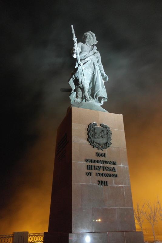 40-memorial-1661-2011-citys-350th-birthday