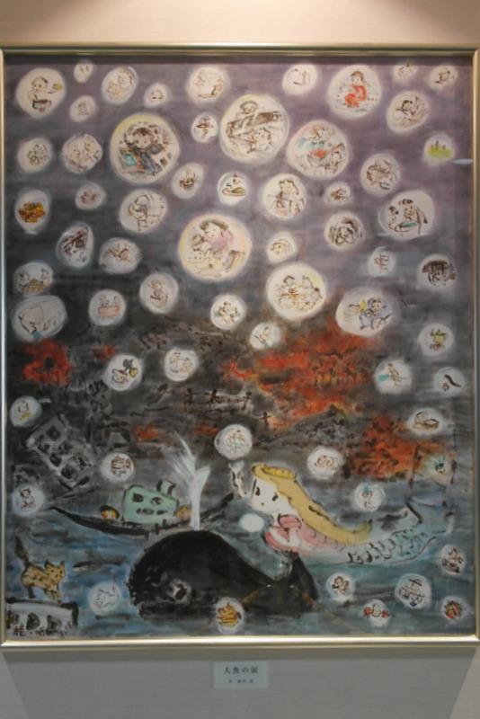 07-en-aan-de-muur-tears-of-a-mermaid-herinnering-aan-aardbeving-januari-17-1995-zie-tekst_