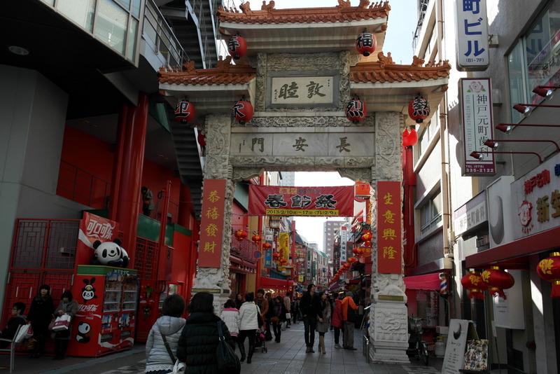 32-chinatown-in-kobe