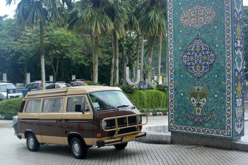 k24-ingang-vanthe-islamic-arts-museum-malaysia-kualalumpur