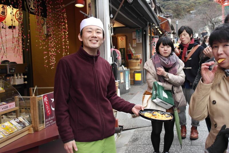 017-en-knapperige-japans-rijstkoekjes