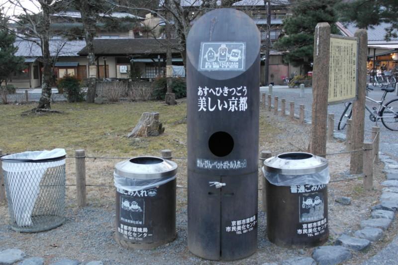 024-gescheiden-vuilnisopvang