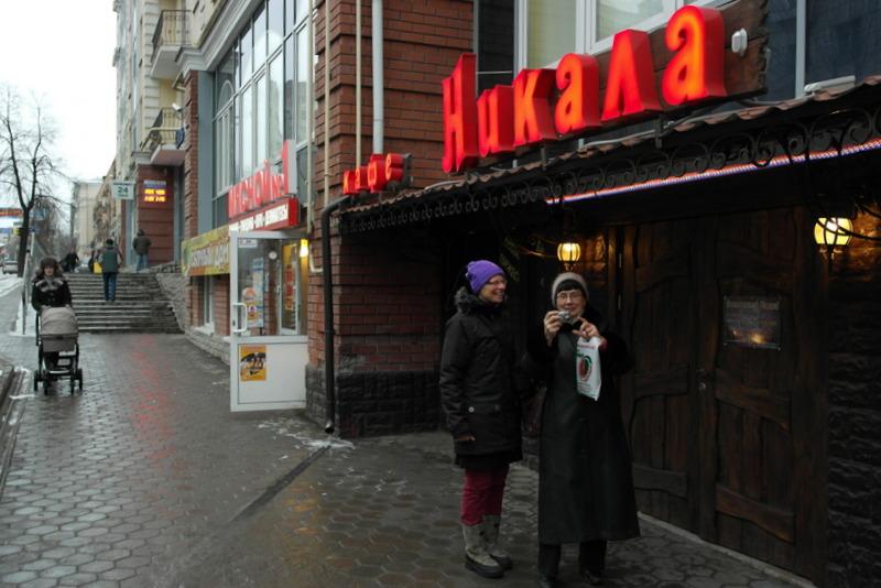 14b-20-11-stadswandeling-met-tatiana-door-perm