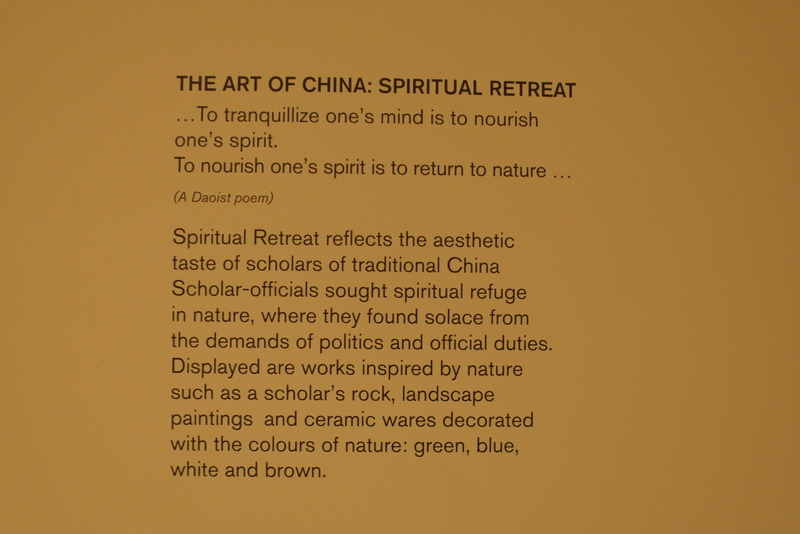 09-the-art-of-china
