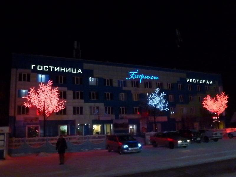 16-kerstsfeer-en-overnachting-in-hotel-tayshet