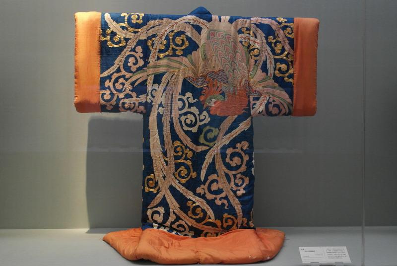 110-yogi-bedspread-edo-period-18th-19th-century