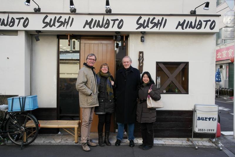 109-in-restaurant-minato-sushi