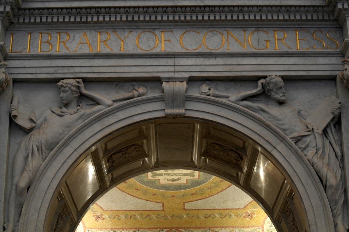 1 prachtige historische boog in de Great Hall van het Libary of Congres