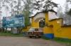 11 toegangspoort van Ecologisch Park El Mirador, Los Andes. We gaan al vroeg in de ochtend op weg via Abanca richting Nasca