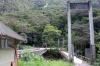 53 brug over de Urubamba River
