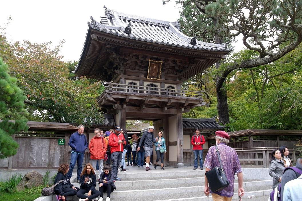 31 entree Japanese Tea Garden - San Francisco SAM_7942