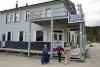 06 bezoek aan de Bank SAM_0884