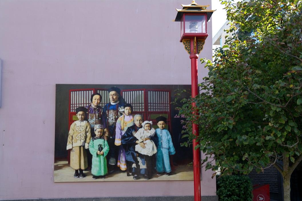 06 The Lee Mong Kow Family 1905 SAM_9014
