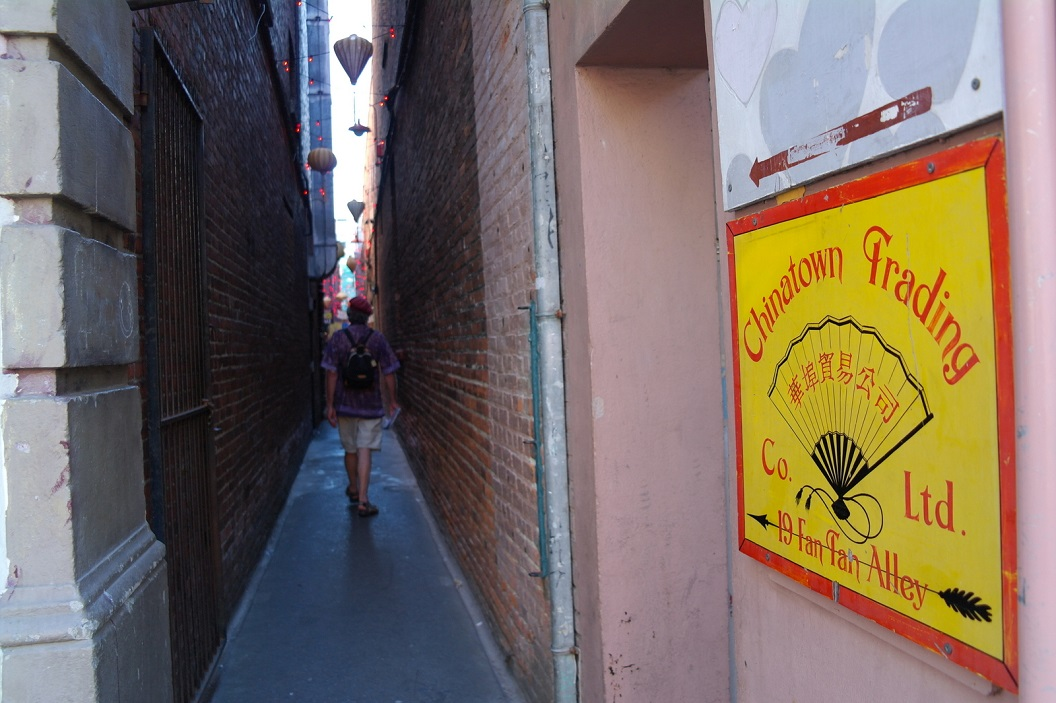 09 smalste winkelstraatje in Chinatown SAM_9026