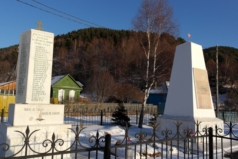 11-monument-1941-1945-op-de-kade-van-listvianka