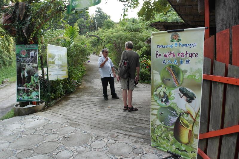 q21-ingang-monkeycup-garden