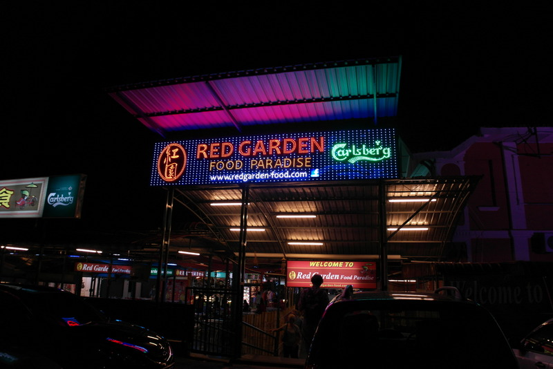 r12-red-garden-largest-food-paradise-night-market