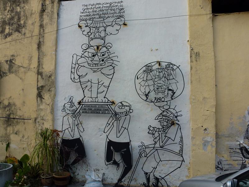 w08-procession-armenian-street-artistieke-muurdecoratie-georgetown