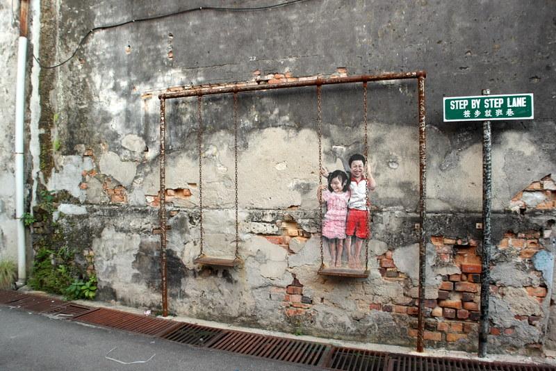 w14-swinging-wall-painting-step-by-step-lane-georgetown