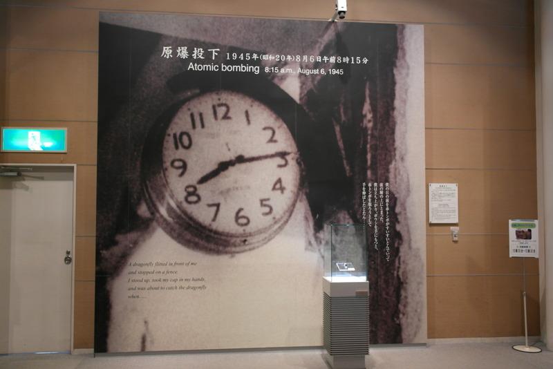 02-hiroshima-city-8-15-a-m-august-6-1945