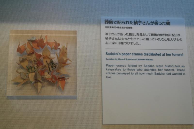 06-sadakos-paper-cranes-distributed-at-her-funeral