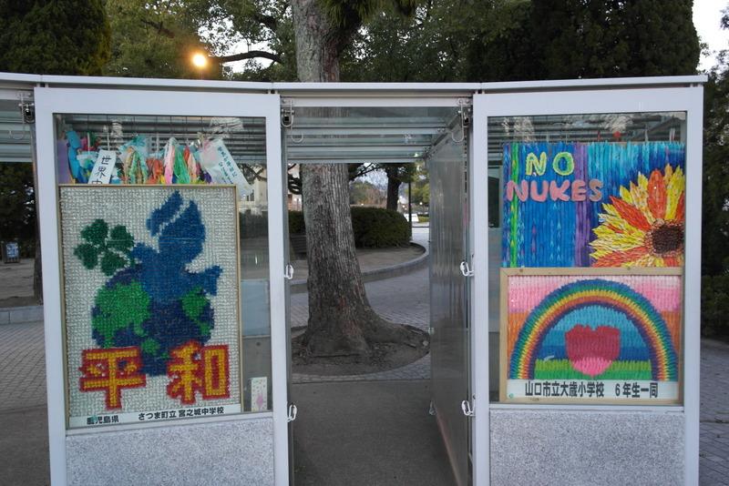 18-gemaakt-door-schoolkinderen-bij-childrens-peace-monument