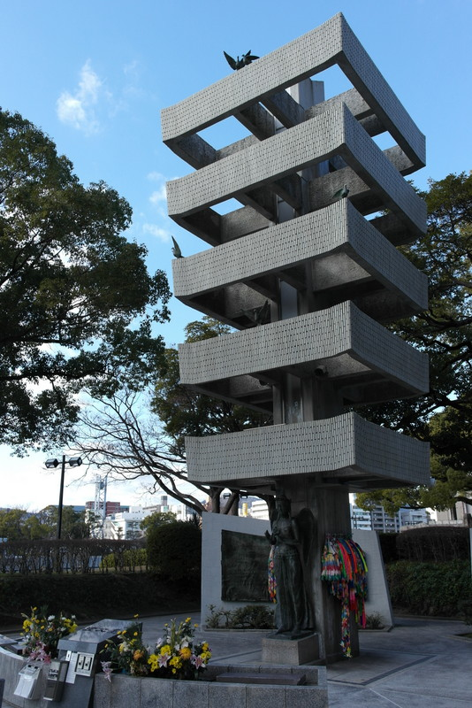 28-memorial-tower-to-the-mobilized-students