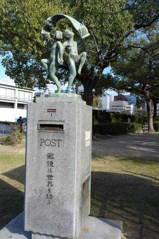 36-peace-memorial-mailbox