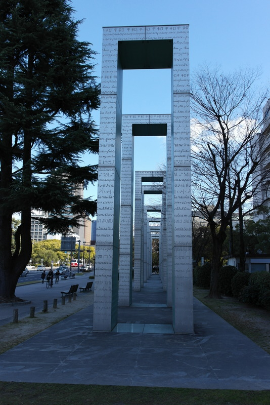 38-the-gates-of-peace