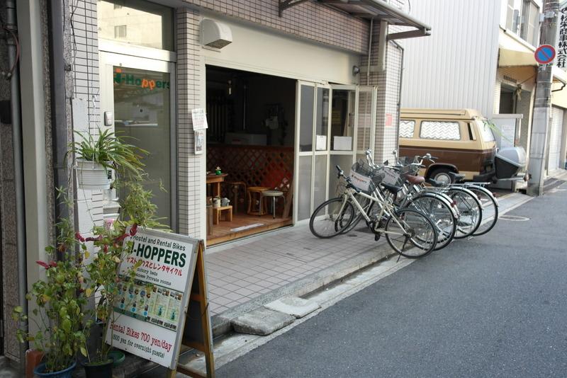 44-j-hoppers-ons-hostel-tijdens-ons-verblijf-in-hiroshima