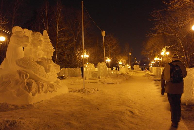 72-avondwandeling-door-city-park