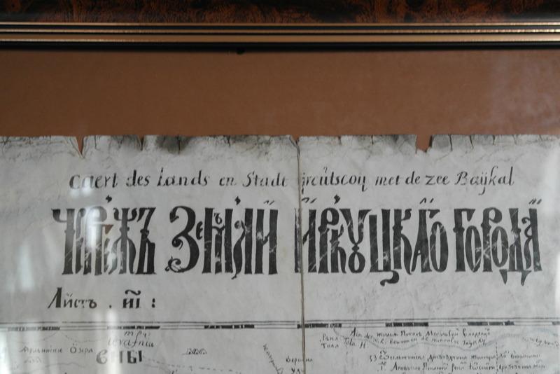 11-verrast-door-tekst-in-oud-nederlands-op-een-landkaart-van-het-baikal-meer