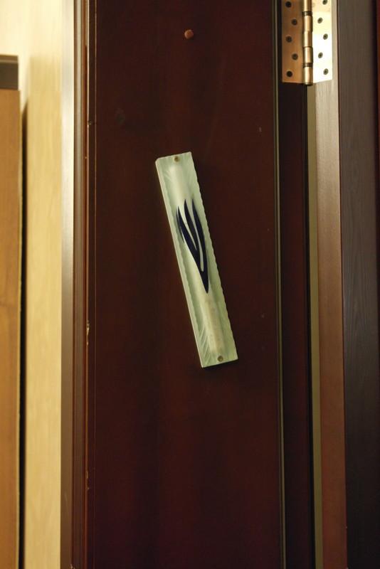 22-boekrol-in-deurpost