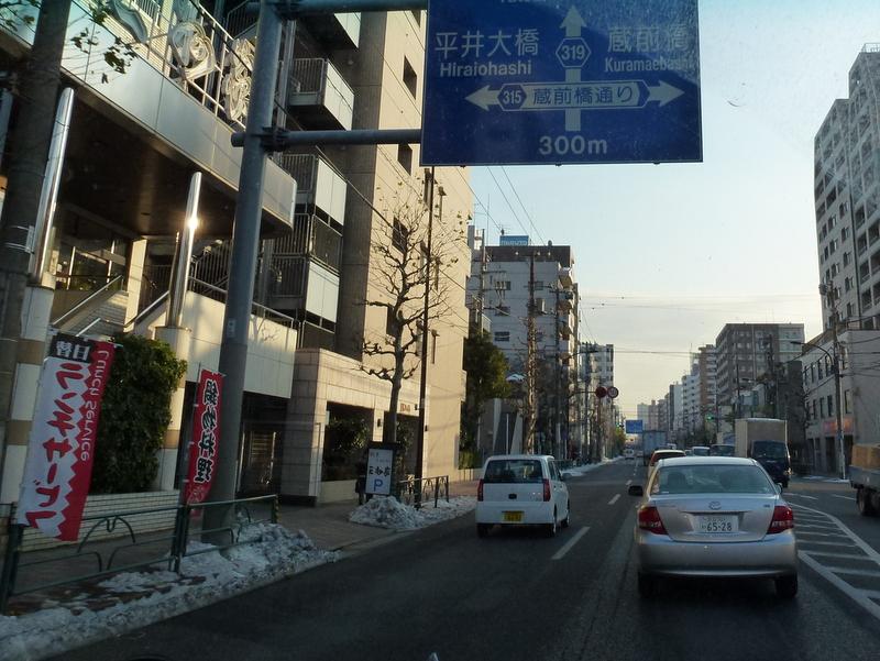 39-nog-in-een-van-de-buiten-wijken-van-tokyo