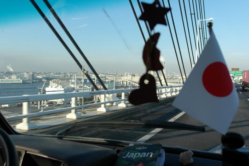 41-24-januari-op-weg-naar-de-haven-van-yokohama