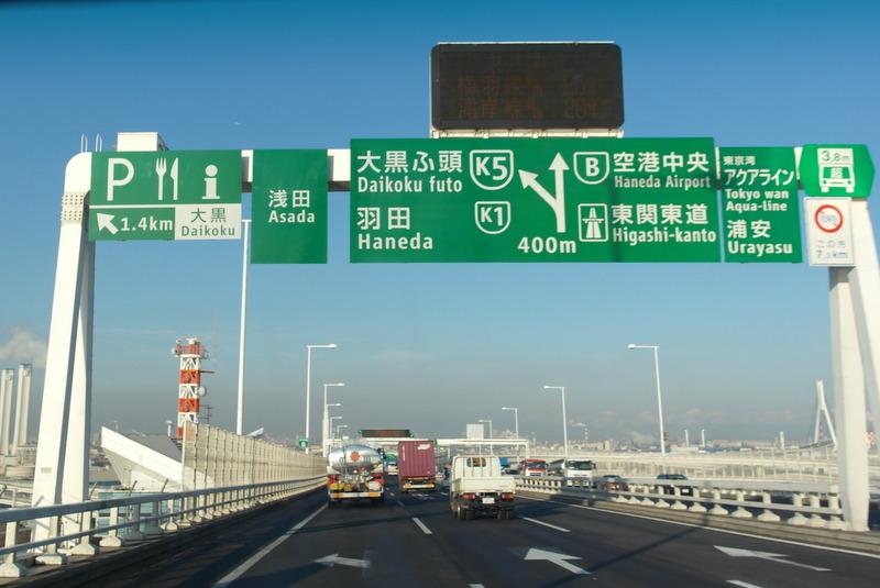 42-op-weg-naar-de-haven-van-yokohama
